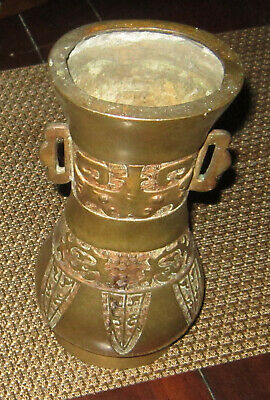 Antique and unusual Chinese  bronze vessel or temple vase