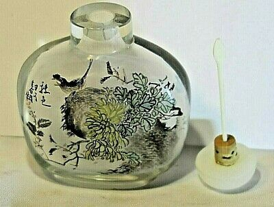 Antique Peking Glass Chinese Reverse Painted Snuff Bottle Signed (MINT)