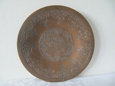 Antique or Vintage Islamic Middle Eastern Copper & Silver Overlay Plaque Plate
