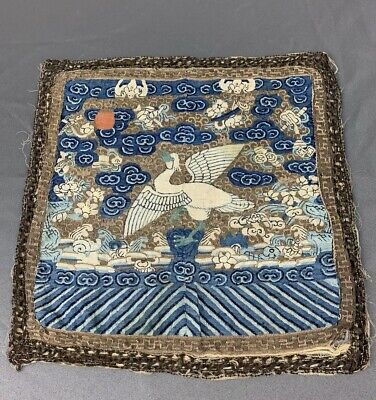 Antique 19th C. Chinese Qing Dynasty Kesi Silk Embroidery Civilian Rank Badge