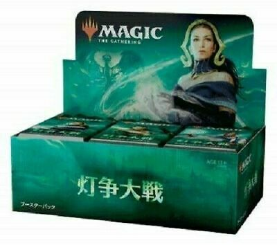 Magic MTG WAR OF THE SPARK JAPANESE Factory Sealed Booster Box FLASH SALE