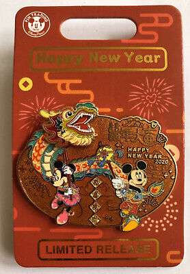 Chinese Lunar New Year 2020 Mickey & Minnie Dragon Disney Parks LR Pin Sold Out