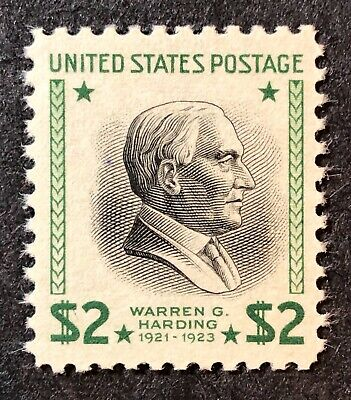 Scott# 833 $2 Warren G Harding Prexie MNH 1938