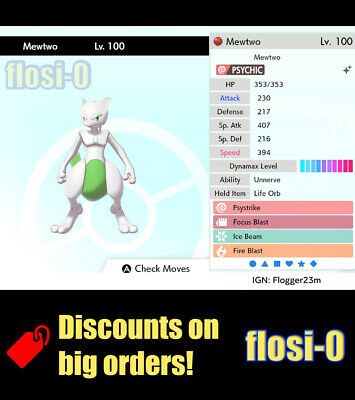 6IV Shiny Mewtwo (Ultra / Square Shiny) Pokemon Guide [Sword and Shield]