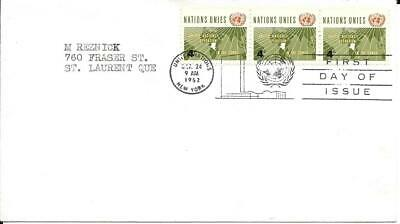 UN Issue, United Nations Operations in the Congo, 1962, FDC strip of 3