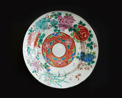 Stunning Chinese Qing Dynasty Famille Rose Porcelain Enameled Plate