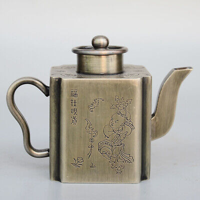 Collectable China Old Miao Silver Hand-Carved Immortal Moral Luck Noble Tea Pot