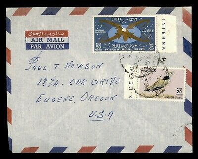 Dr Who 1965 Libya To Usa Air Mail C165537