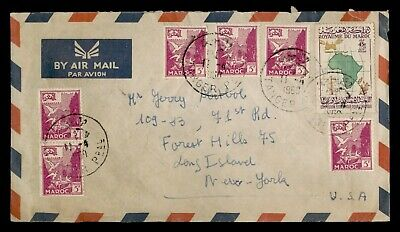 DR WHO 1969 MOROCCO TANGIER AIRMAIL TO USA  f05766