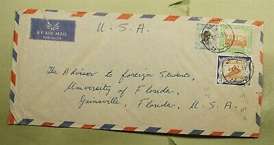 Dr Who 1955 South Sudan To Usa Air Mail C165693