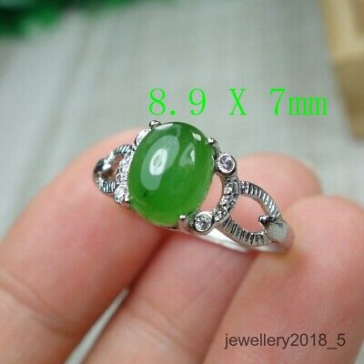 Certified Chinese 100% Natural Green Hetian Jade Ring S925 silver 碧玉戒指