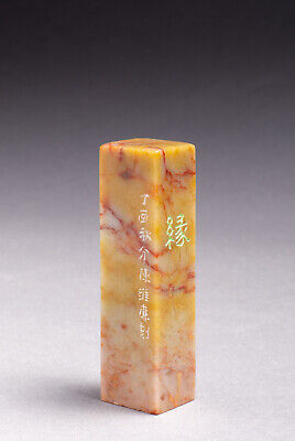 Chinese Natural Shoushan Stone Seal Chop Ink Stamp Seal Carver William Chen
