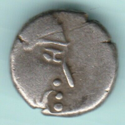 Ancient India  Gupta Dynasty  Kings Potrate  Rarest Silver Coin