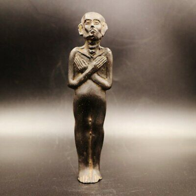 Amazig Antique Stone Ushabti SHABTI BLACK Statue Figure, Ancient Egyptian