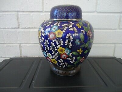 "Antique, Qing Dynasty ""Chinese Cloisonne Vase/Ginger Jar"" L@@K!"