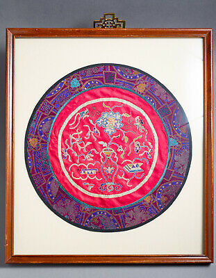Antique vintage Old Chinese Frame Silk Embroidery Gold Thread Round