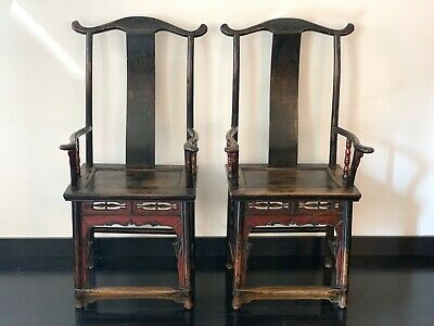 Stunning Pair of Chinese Antique QING DYNASTY Armchairs