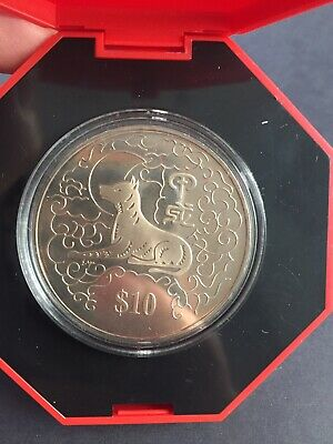 "1994 Singapore 10 Dollars Chinese Zodiac""Dog"" coin UNC"