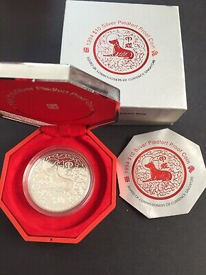 RARE 1994 Singapore $10 Silver PIEDFORT ( 2oz ) Proof Coin-Lunar Year of Dog