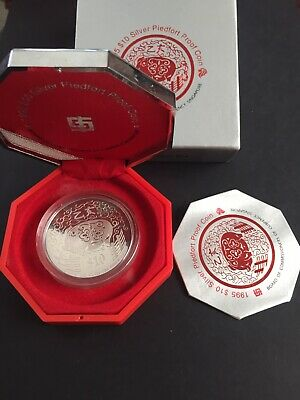 RARE 1995 Singapore $10 Silver PIEDFORT ( 2oz ) Proof Coin-Lunar Year of Pig