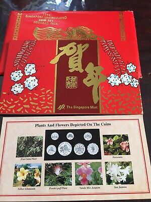 1995 Singapore Uncirculated Coin Set Hongbao Set 7 Coins Pack Unc