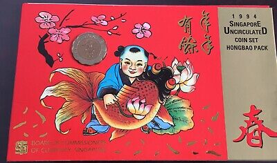 1994 Singapore Uncirculated Coin Set Hongbao Set 7 Coins Pack Unc