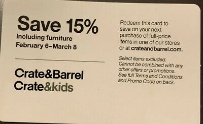 Crate and Barrel 15% off full-price items 1Coupon online or instore Exp 03-08-20