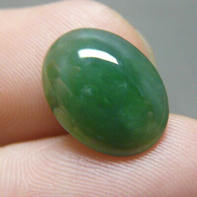 4.45 ct Genuine Jadeite Jade (Natural-Type A) Deep Green-White Cabochon
