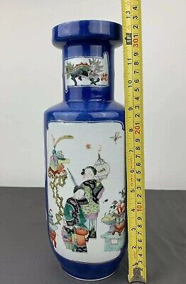 Antique Chinese Qing Dynasty Porcelain Rouleau Vase With Painted People /Peacock