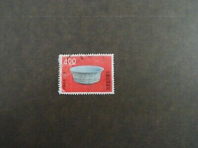 Taiwan stamps, 1961 Palace Museum Treasure, 前18宝,南宋 粉青圆洗 4.00 1 piece used