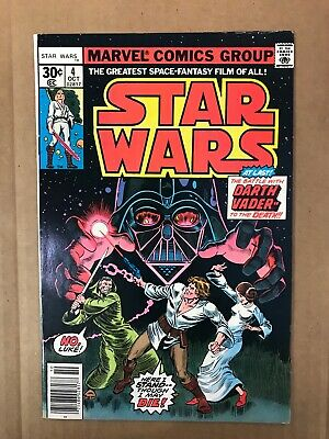Star Wars 4 Marvel Comics 1977