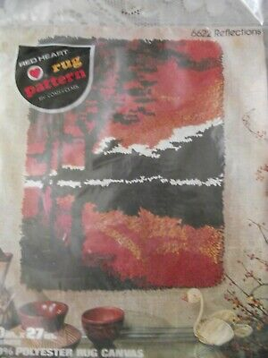 """Vintage New Red Heart Rug Canvas - Reflections 6622 Size: Approx. 20"""" x 27"""""""