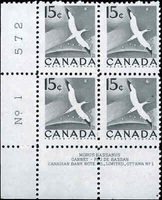 Canada Mint F+ Scott #343 15c 1951 Block of 4 Stamps Never Hinged