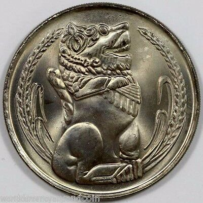 Singapore 1 Dollar 1967-1982 Merlion Large Animal Currency Asean Asia Money Coin