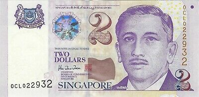 Singapore, ND(1999) 2 Dollars P-38   ((Unc))   ***with 4 lines***