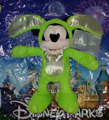 "NEW Disney Parks Happy Easter 2020 Mickey Mouse Green Bunny 11"" Plush"