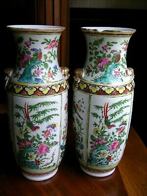 Pair Chinese Famille Rose Porcelain Vases 19Th Century Canton