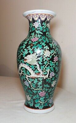 antique Qing Dynasty Chinese hand painted porcelain famille rose dragon vase