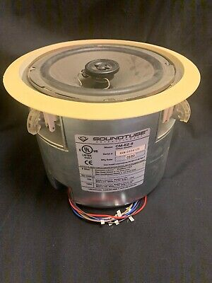"Soundtube CM-EZ-II 8"" Inch  In-Ceiling Speaker Works Never Installed"