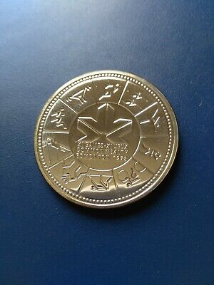 1978 Canadian Silver Dollar ($1), No Reserve!