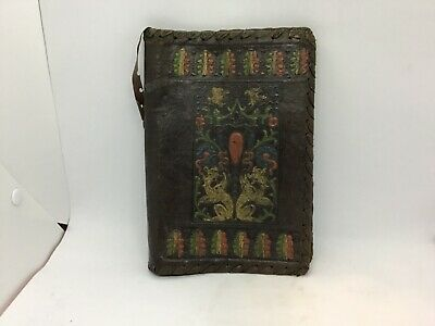 Lot# 1968. Vintage leather Hand tooled and painted Book Cover