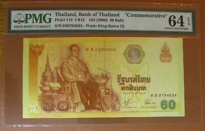 Paper Currency,Thailand 60 Baht ND (2006) PMG 64,Choice Uncirculated,EPQ