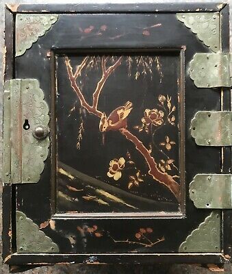 Antique? Japanese Lacquered Miniature Box with Three Drawers