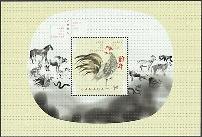 Year of the ROOSTER = Embossed SS from Uncut Sheet #2084ii = Canada 2005 MNH