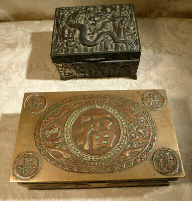 Character Vintage Oriental Chinese Brass Dragon Box & Antimony Box Wood Lining