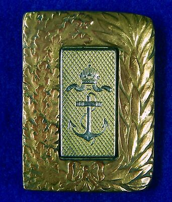 Antique Germany German or Austrian Austria WW1 Navy Officer's Belt Buckle