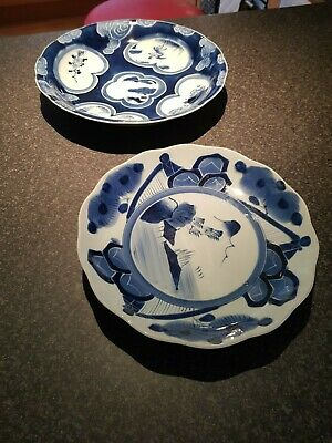 Two 18th Century Japanese Porcelain Large Ceramic Chargers / Plates (2)