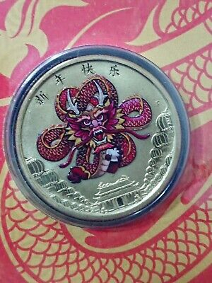 2018 $1 Dollar - Pnc - *Happy Chinese New Year* - Limited - Uncirculated