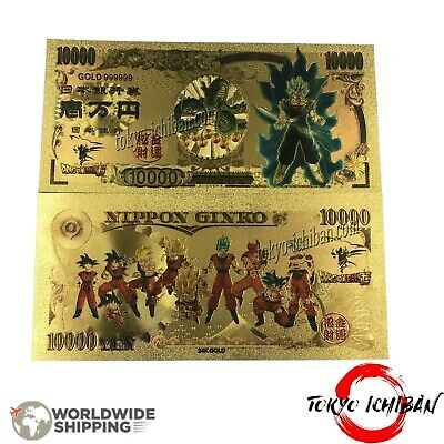 Billet Dragon Ball Super Vegeto Blue & Goku Multi DBZ / Carte Card 10K JPY Gold