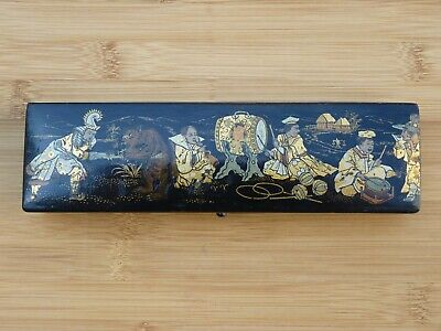 Qing Dynasty Lacquer Box